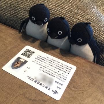 20150912-すみだ水族館 (31)-加工