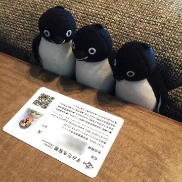 20150912-すみだ水族館 (32)-加工