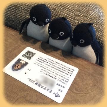 20150912-すみだ水族館 (31)-加工2