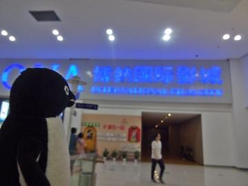 20150919-中国 (35)-加工