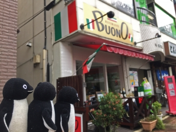 20150926-Buono (2)-加工