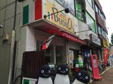 20150926-Buono (3)-加工