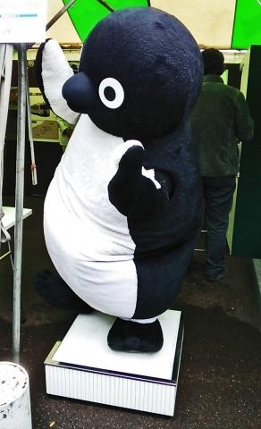 20151011-ICOCAペンギンさんより (4)-加工