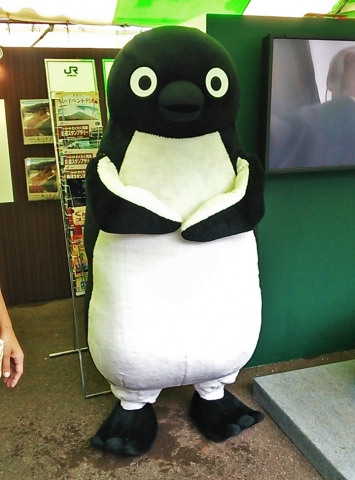 20151011-ICOCAペンギンさんより (10)-加工