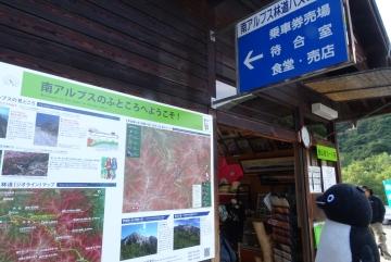 20150920-1-テント生活 (2)