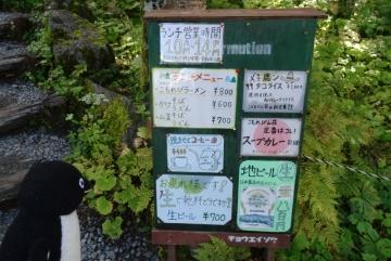 20150920-1-テント生活 (6)