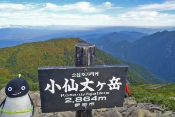 20150921-2-仙丈ヶ岳 (17)-加工