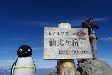 20150921-2-仙丈ヶ岳 (40)