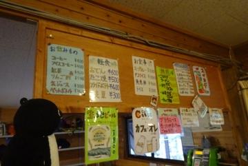 20150921-2-仙丈ヶ岳 (81)