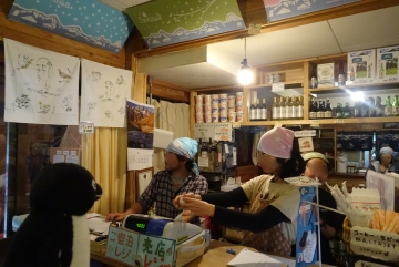 20150921-2-仙丈ヶ岳 (82)-加工