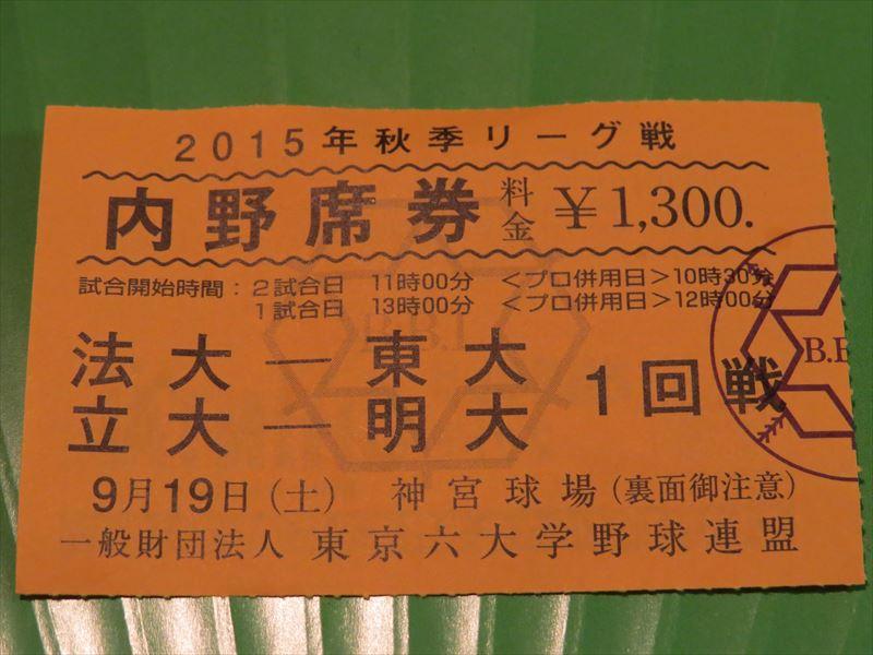 20150923032_R.jpg