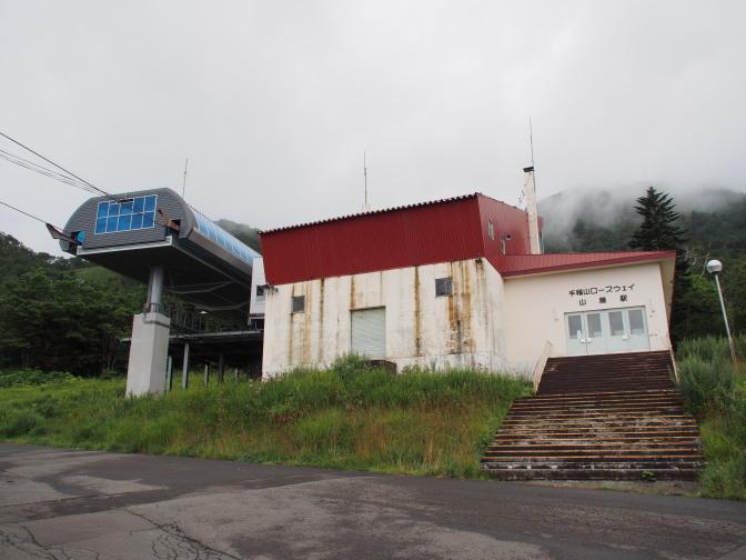 手稲山ロープウェー山麓駅とテイネエイトゴンドラ山頂駅