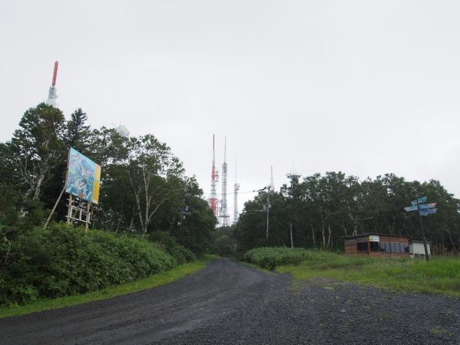 テレビ山道と合流