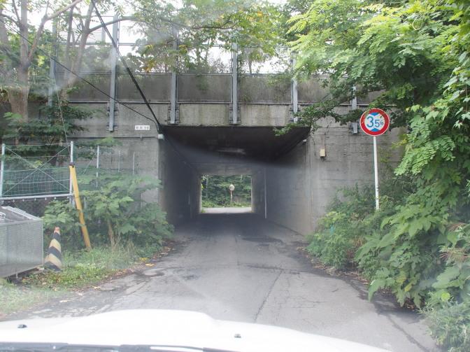 札樽自動車道の高架下を抜けて…