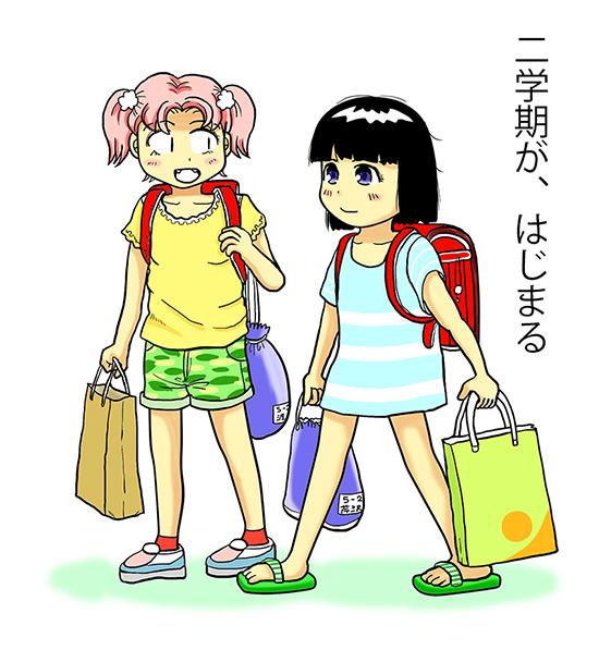 joshi_20150901_550.jpg