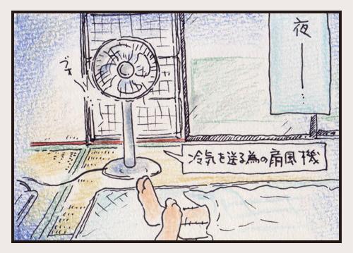 comic_4c_15083104.jpg