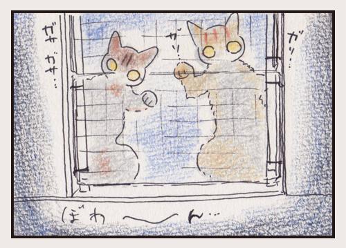 comic_4c_15083107.jpg