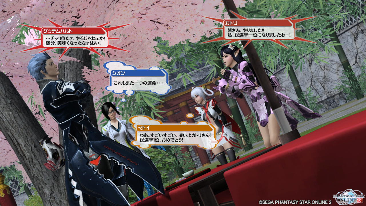 pso20150924_035446_004.png