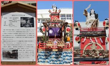 H27082204式年鳥居木曳祭