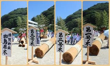 H27082206式年鳥居木曳祭