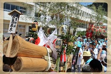 H27082215式年鳥居木曳祭