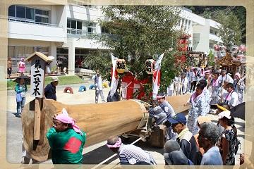 H27082219式年鳥居木曳祭