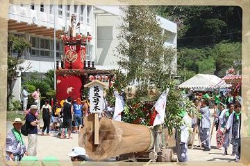 H27082221式年鳥居木曳祭
