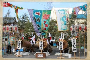 H27082303式年鳥居木曳祭