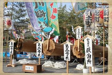 H27082304式年鳥居木曳祭