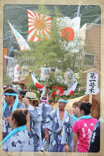 H27082308式年鳥居木曳祭
