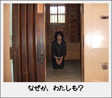H27091713北海道帰省