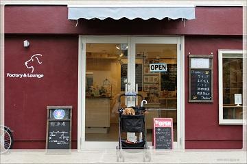 H27092701e-dog Cafe