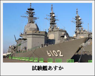H27101503自衛隊観艦式