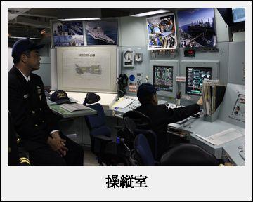 H27101507自衛隊観艦式