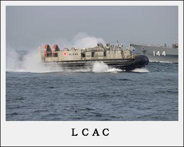 H27101520自衛隊観艦式