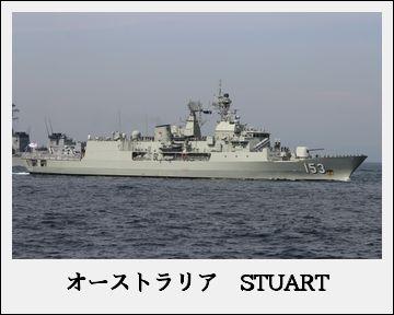 H27101521自衛隊観艦式