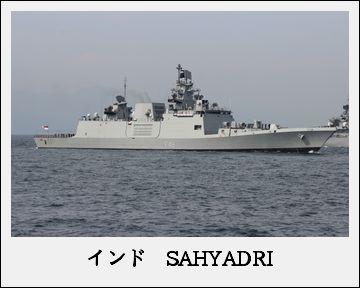 H27101523自衛隊観艦式
