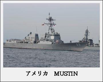 H27101526自衛隊観艦式