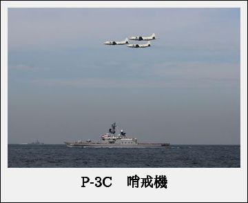 H27101529自衛隊観艦式