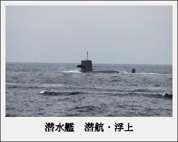 H27101534自衛隊観艦式