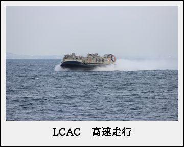 H27101535自衛隊観艦式