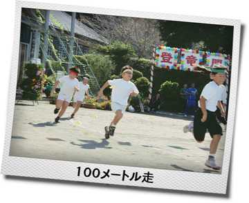H27101809神余地区レクリエーション大会