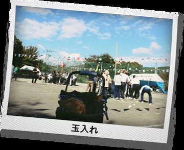 H27101810神余地区レクリエーション大会