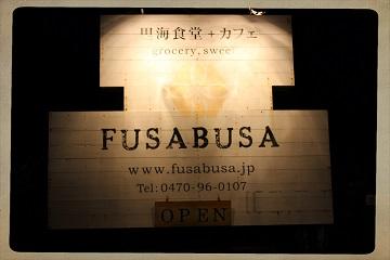 H27091209FUSABUSA.jpg