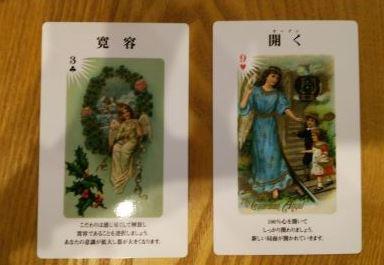 カード01