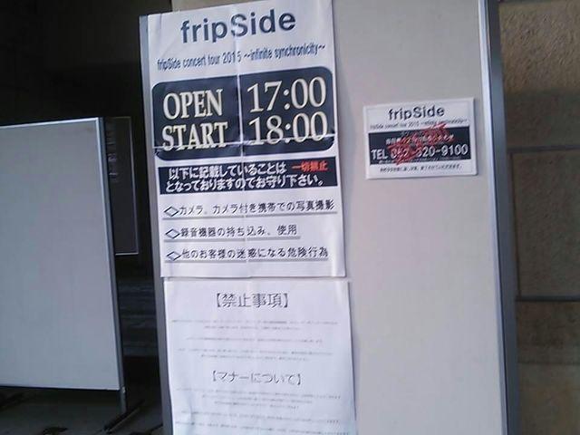 2015091106.jpg