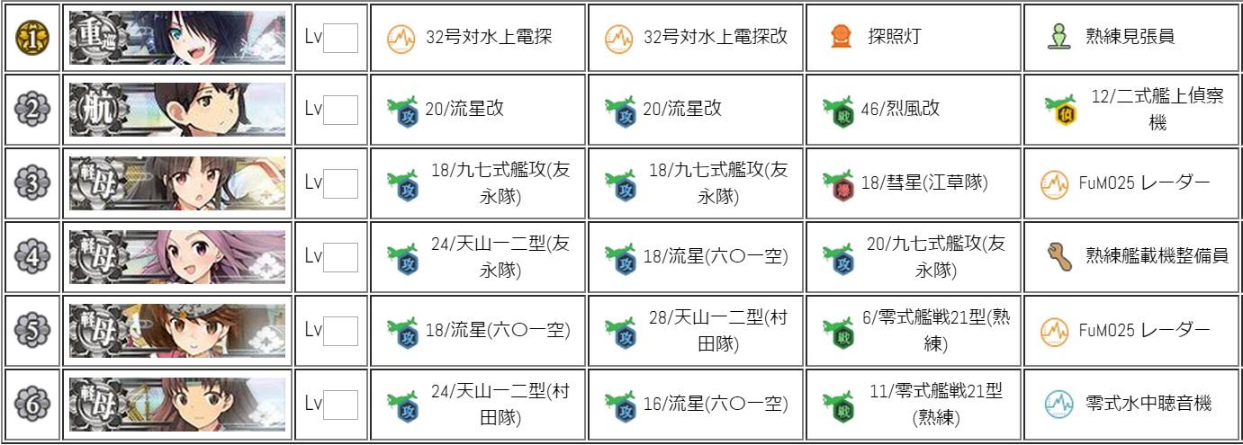 3-3-sanma1.jpg