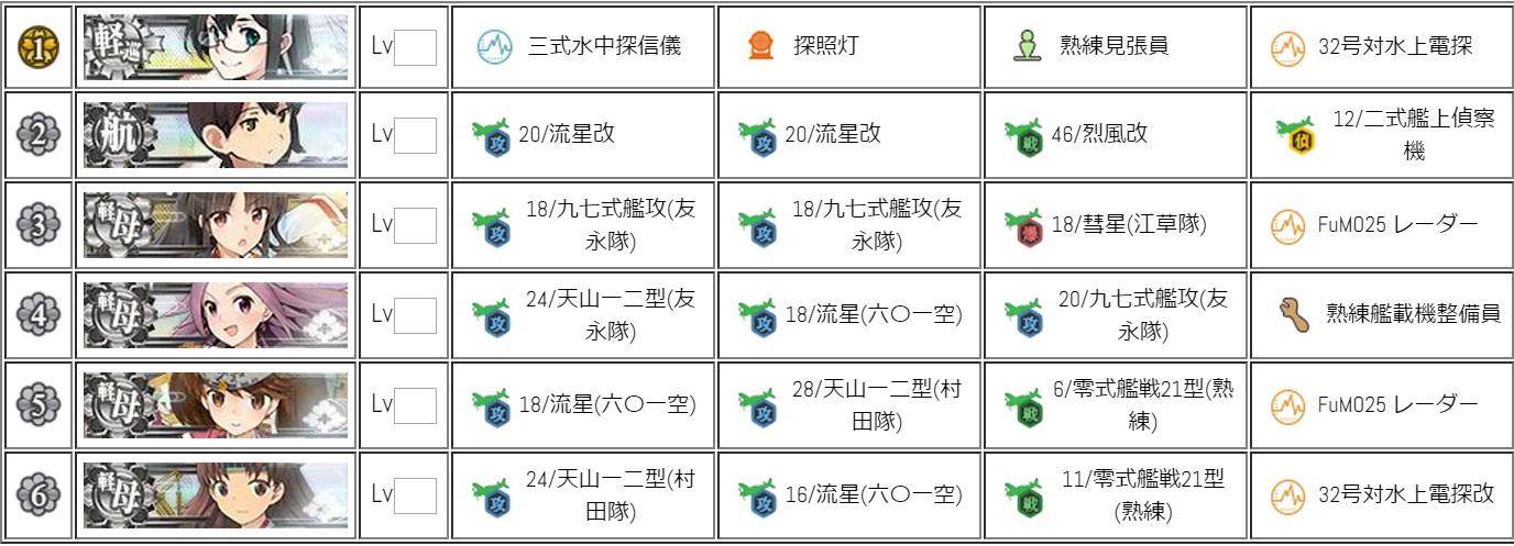 3-3-sanma2.jpg