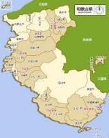 和歌山県yjimage