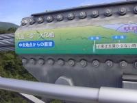 s-DSC06343.jpg